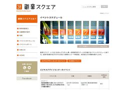 3f | 創業スクエア ー 仙台・東北