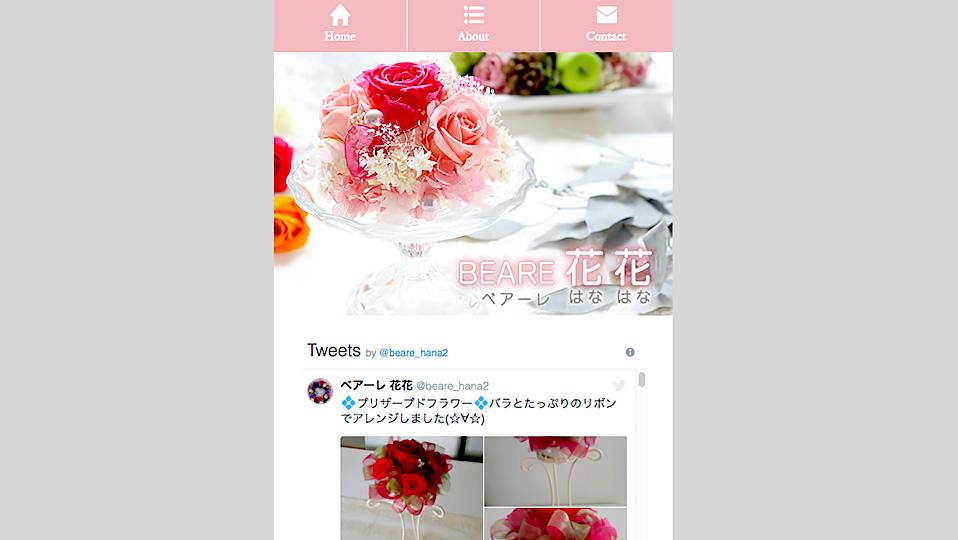 BEARE 花花